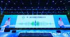 第三届中国服务型制造大会在郑州隆重召开