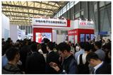 94届中国电子展盛大来袭,挖掘电子元器件行业发展新机遇