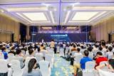 2019全球闪存峰会将在杭州国际博览中心举行