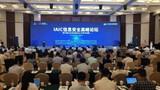 群雄争霸,IAIC信息安全专项赛暨高峰论坛海宁亮剑