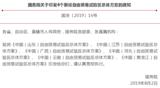 江苏将要建设国家集成电路设计服务产业创新平台