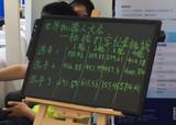 脑控打字纪录挑战赛新记录:每分钟可输出69个汉字