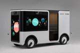 索尼与雅马哈正在开发自动驾驶AR公交车,预计2020年上市?