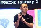 """地平线宣布量产中国首款车规级人工智能芯片""""征程二代"""""""