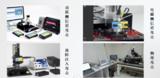 华大电子李旦:物联网安全芯片如何才算安全?