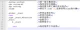 基于STM32从零写操作系统系列---熟悉纯windows交叉编译环境