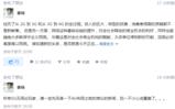 魅族前高管李楠驳斥5G无用论:消费者层面的质疑不算新鲜
