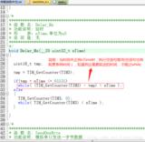 STM32F103C8T6使用普通IO口模拟串口收发