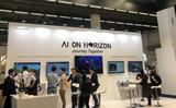 地平线携征程二代车规级AI芯片亮相IAA,加速全球业务拓展