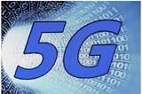 高通联手爱立信,步入5G商业化新阶段