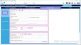 STM32CubeMX系列教程06_Project Manager工程管理器详细说明