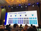 高通:5G赋能新零售生态创新发展