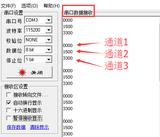 STM32F10x_ADC三通道DMA连续转换(3通道、软件单次触发)
