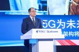 2019天翼智博会:5G赋能未来