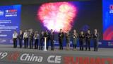 各大参展商携创新技术亮相CE China 2019