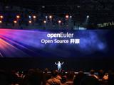 华为服务器操作系统EulerOS将开源将在12月正式开源