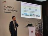 华为发布AirFlash 5G微波企业解决方案,打造高效无线联接能力