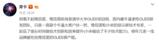 王腾回应小米MIX Alpha使用维信诺屏幕,并非拿来主义