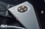 华为Mate30 Pro正式亮相中国市场:强大的不只是相机