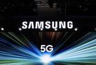 面对5G,三星准备好了吗