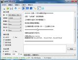 基于STM32F103RBT6 的CAN双机通讯成功案例工程下载