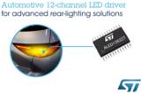 意法半导体推出车规级12通道LED驱动芯片,简化当下最先进的车灯设计