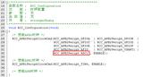 STM32_ADC单通道单次采集