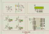 ATMEGA16A单片机的多点测温系统完成版 Proteus仿真程序