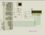 基于数字相关的时栅信号处理设计LPC2138源程序及proteus仿真