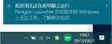 iTOP-6818嵌入式开发板win10下tf卡分区