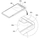 三星新专利揭秘:自拍摄像头/听筒可以卷到屏幕下面