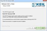 Keil C51破解版(c语言单片机编程软件) v9.0 免费汉化版