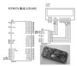 单片机加个<font color='red'>PCF8574</font>模块,实现IIC方式驱动LCD1602
