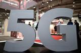 """广电总局召开专题会议:组建""""全国一网""""、 广电5G建设"""