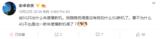 小米高管怒怼荣耀赵明:为什么不出一款4G年度爆款机?