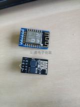 ESP8266模块与单片机的通信程序(硬件与软件详解)