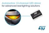意法半导体推出新型12通道LED驱动器 实现复杂多变的车灯照明效果