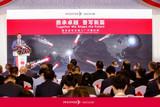 普发真空的无锡新工厂开业:深化中国布局,赋能行业发展