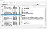 使用MPLAB X IDE新建项目和通过MCC配置引脚