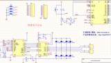 L297A+L298N步进电机驱动板电路原理图PCB与单片机控制源程序