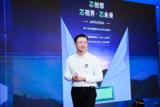 思特威科技亮相CPSE 2019,分享中国CMOS产业前沿创新成果