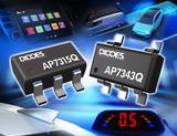 Diodes推出符合汽车规格之线性稳压器,可提供高 PSRR 及低静态电流