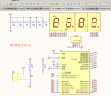 单片机AD接收UART发送模块电路图PCB与vb上位机源码
