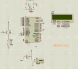 <font color='red'>AVR</font>16 <font color='red'>AVR128</font>的DS18B20温度传感器protues仿真与源码