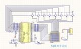 LED8x8点阵显示屏设计报告+PCB原理图与单片机程序