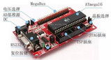 AVR单片机经典使用经验