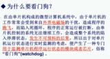stm32正点原子学习笔记(29)独立看门狗实验
