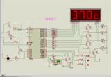 51单片机DS18B20温度传感四位数码管显示报警