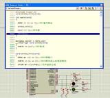 mega32单片机最简单的中断程序——外部中断