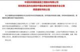海康威视董事胡扬忠、龚虹嘉被查,是啥来头?